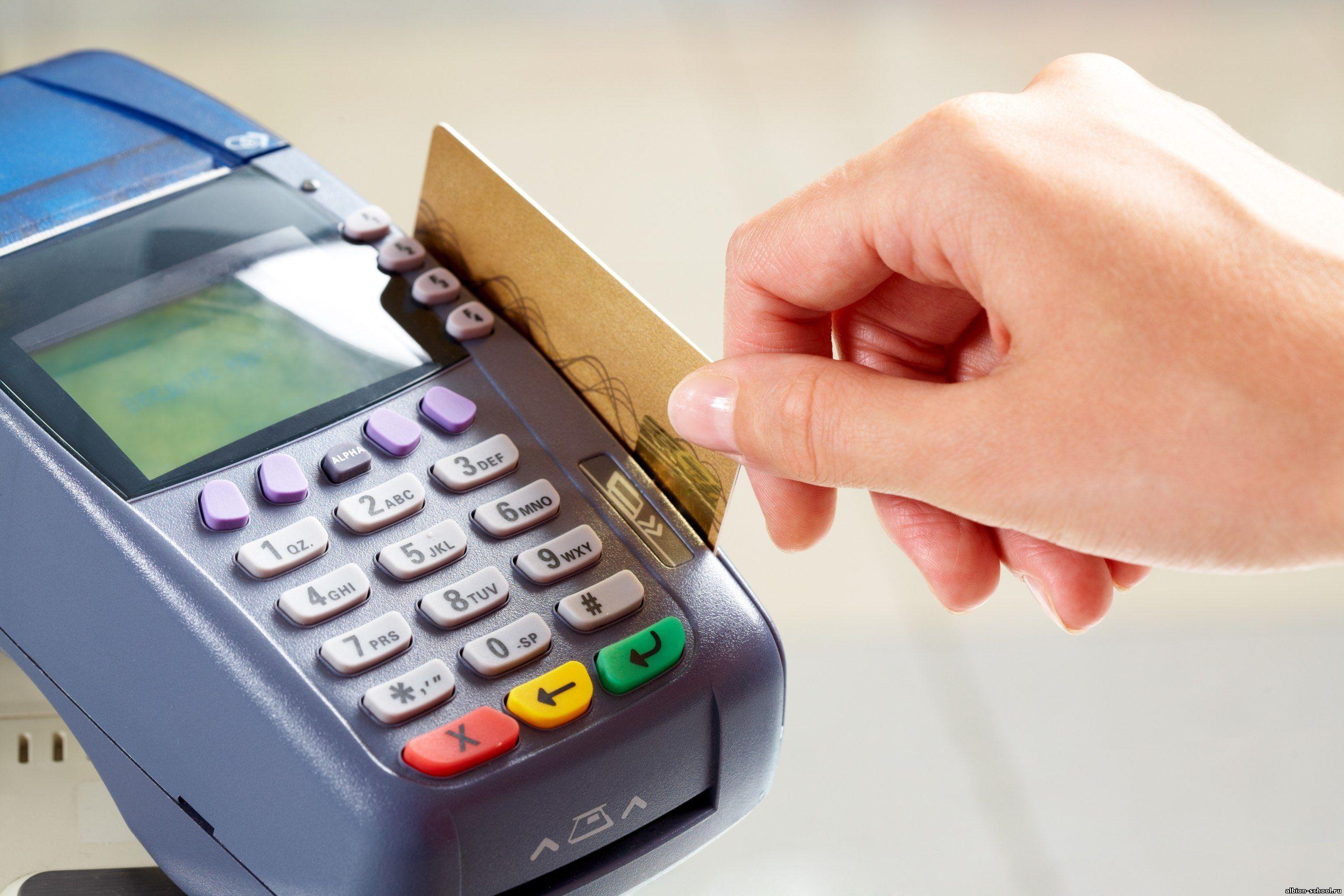 Обеспечение защиты информации при осуществлении денежных переводов через Интернет